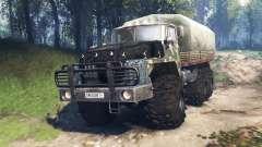 Ural-4320-10 v3.0