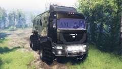 The Yamal-6 v4.0