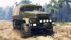 KrAZ-5131ВЕ v3.0