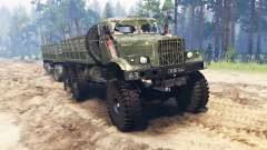 KrAZ-255
