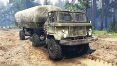 GAS-66П for Spin Tires