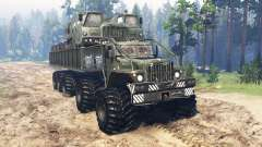 KrAZ Monster v2.0