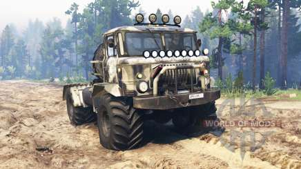 GAS-66П Shaman for Spin Tires