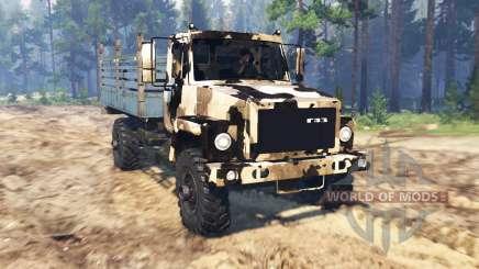 GAZ-3308 Sadko for Spin Tires