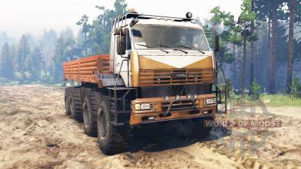 KamAZ Polar for Spin Tires
