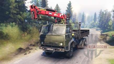 KamAZ-53212 v6.0 for Spin Tires