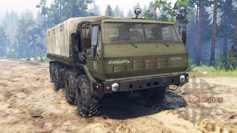 KrAZ-Sibir 7Э6316 for Spin Tires