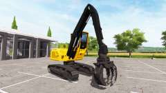 Boom bucket backhoe loader