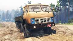 MAZ-515Р 8x8