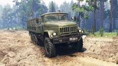 ZIL-131 IZOKU