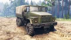 KrAZ-260