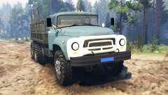 ZIL-165