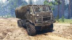 GAZ-66 all-terrain Vehicle