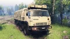 KamAZ-63501-996 Mustang v4.0