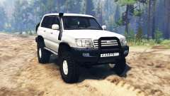 Toyota Land Cruiser [pack]