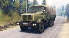 ZIL-4334 for Spin Tires