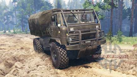 GAZ-66 all-terrain Vehicle for Spin Tires