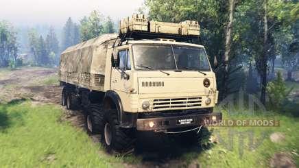 KamAZ-63501-996 Mustang v4.0 for Spin Tires