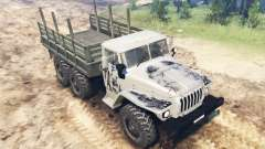 The vehicle Ural-4320