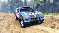 Volkswagen Touareg Dakar Rally