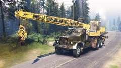 KrAZ-257, KS-4561 for Spin Tires