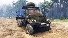 KrAZ-255А for Spin Tires