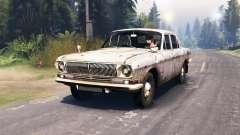 GAZ-24 Volga star