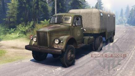 GAS 63П for Spin Tires