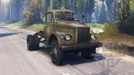 GAS 63П v1.1 for Spin Tires
