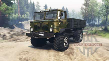 GAZ-66 SV for Spin Tires