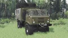 GAZ 66 articulated frame