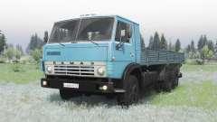 KamAZ 53212 blue for Spin Tires