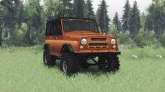 UAZ 469 orange v1.1 for Spin Tires
