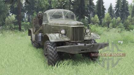 ZIL 157КДВ for Spin Tires