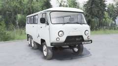 UAZ 452К for Spin Tires