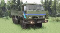 KamAZ 5350 for Spin Tires