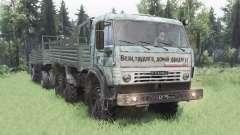 KamAZ 5350 blue gray for Spin Tires
