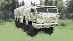KamAZ 53958 Tornado v1.1 for Spin Tires