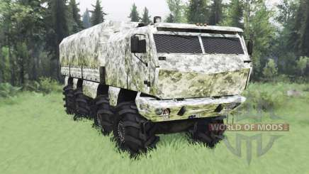 KamAZ 53958 Tornado for Spin Tires