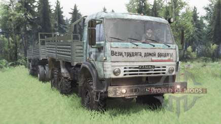 KamAZ 5350 blue gray for Spin Tires